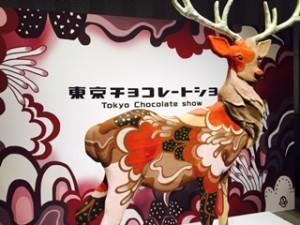 チョコレートショー